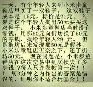 http://www.chinasmile.net/forums/attachment.php?attachmentid=66029&stc=1&d=1349732640